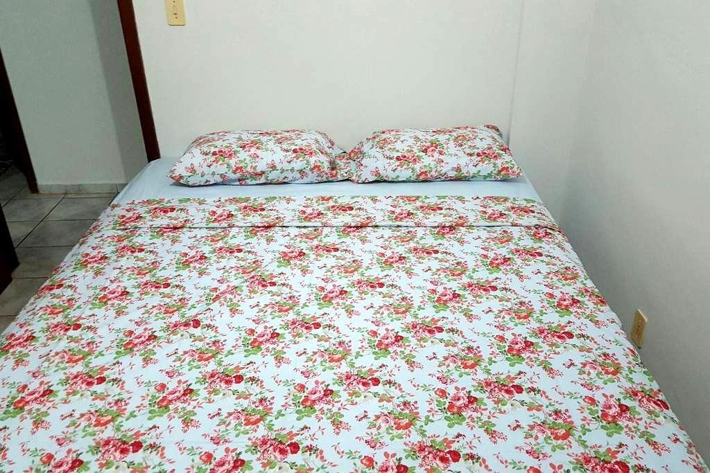 Apartamento acolhedor em Botucatu - Botucatu - Appartement