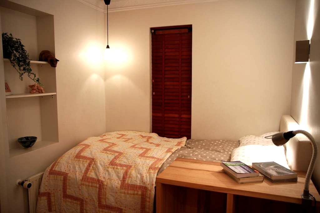 Guesthouse Grima - Kópavogur - House