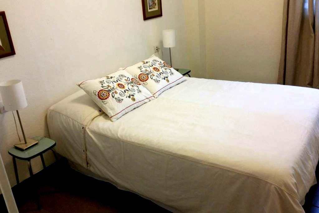 Agradable Habitación privada con desayuno - San Cristóbal de La Laguna - Bed & Breakfast