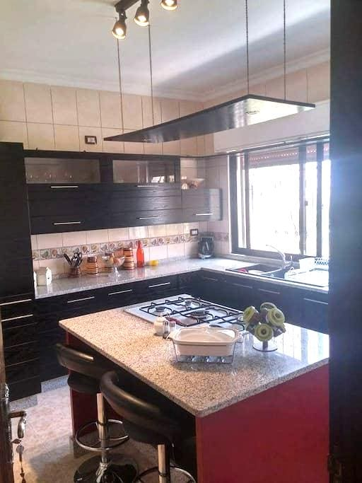 Cozy Modern Appartment Amman - Aman - Apartamento