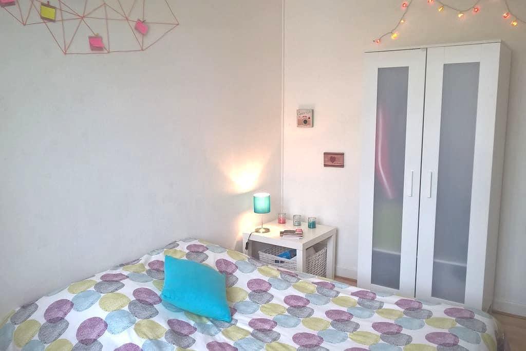 Chambre privée confortable et calme - Lille - Lägenhet