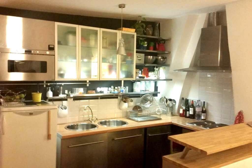 Beautiful flat in Le Marais 2 rooms- 4 travellers - Parijs - Appartement