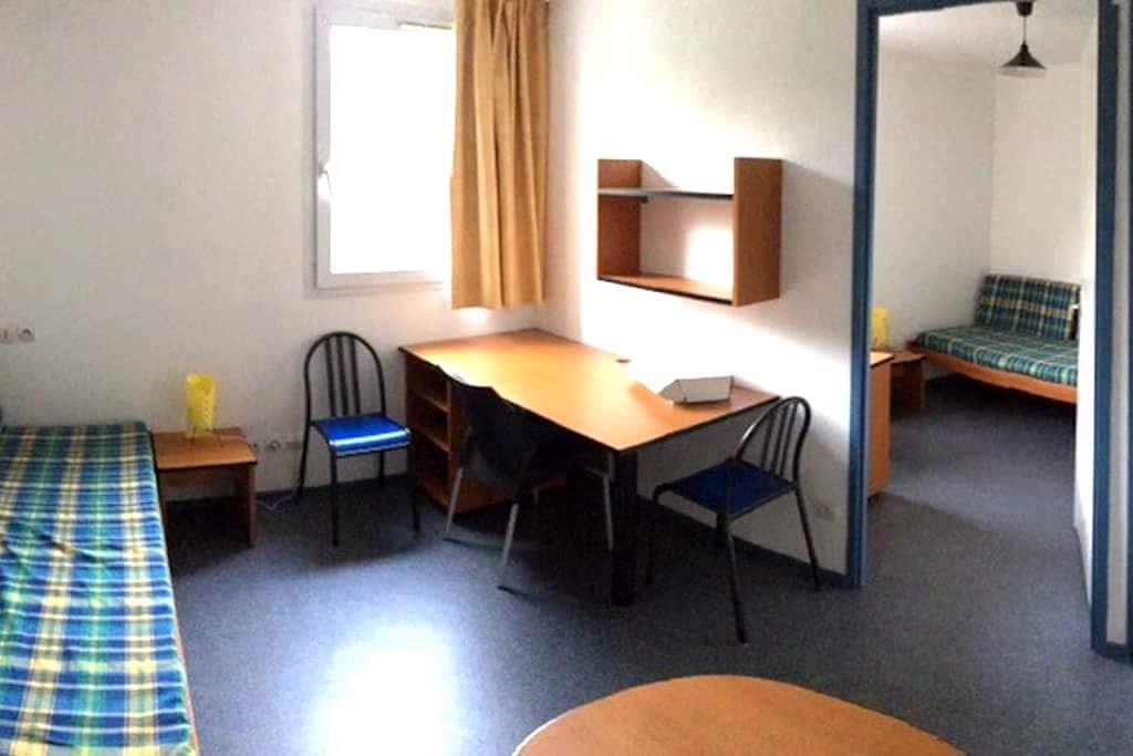Appartement  T2, Campus,station Ski,dans résidence - Saint-Martin-d'Hères - Apartamento