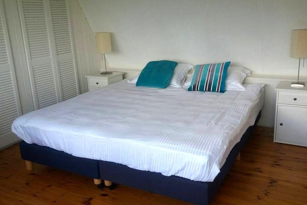 Cosy room next airport, Amsterdam, Haarlem, beach - Hoofddorp - Casa