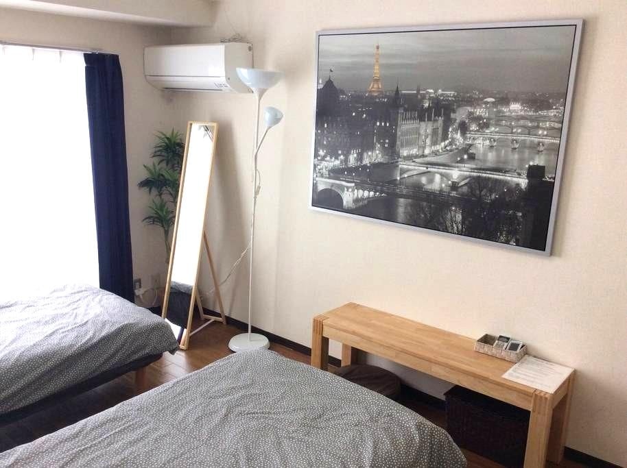 Kyoto Clean,Fine Room (502) - Kyotoshi,Shimogyoku  - Departamento