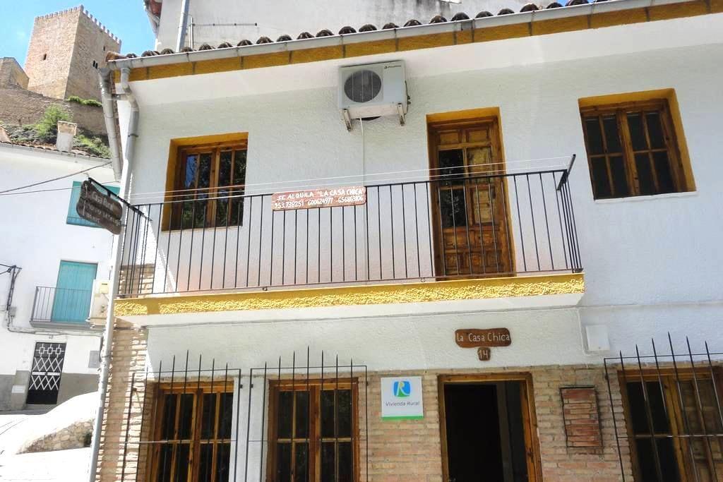 La Casa Chica - Cazorla - Huis