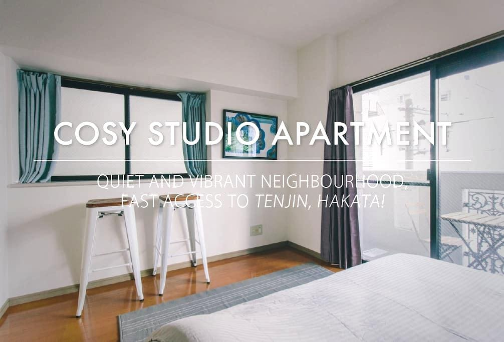 Cozy studio in Central Fukuoka - Chuo Ward, Fukuoka - Apartment
