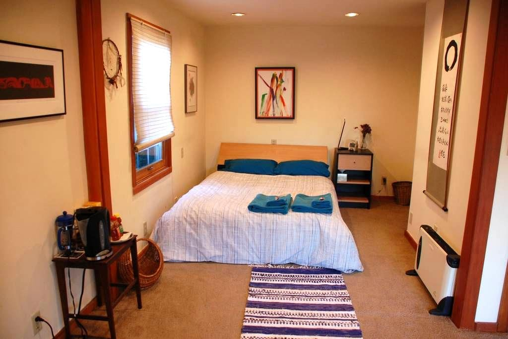 Ravenna urban wilderness suite nr. UofW (west end) - Seattle - Bed & Breakfast