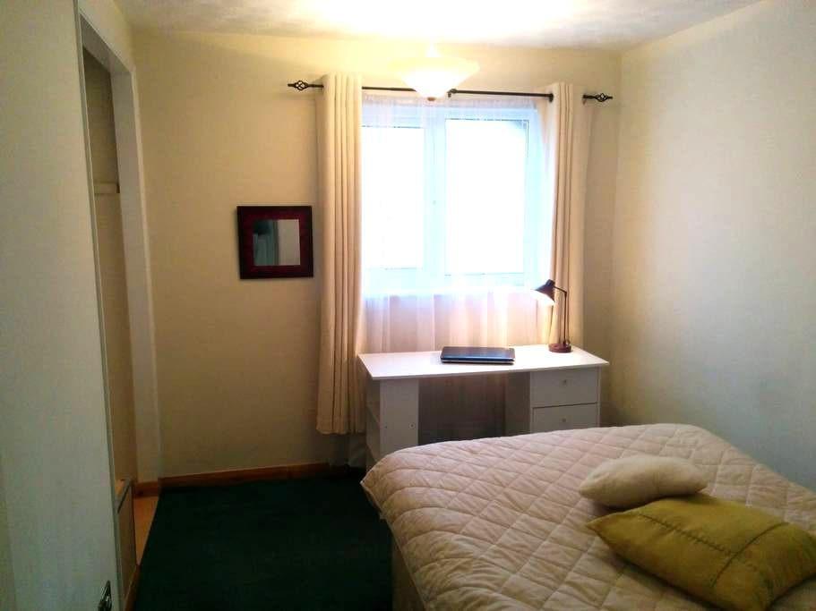 Private Large Double Room - Milton Keynes - Hus