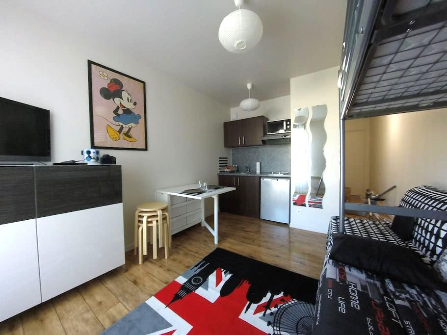 Studio 4 People VERY near Disneyland Paris - Montévrain - 公寓
