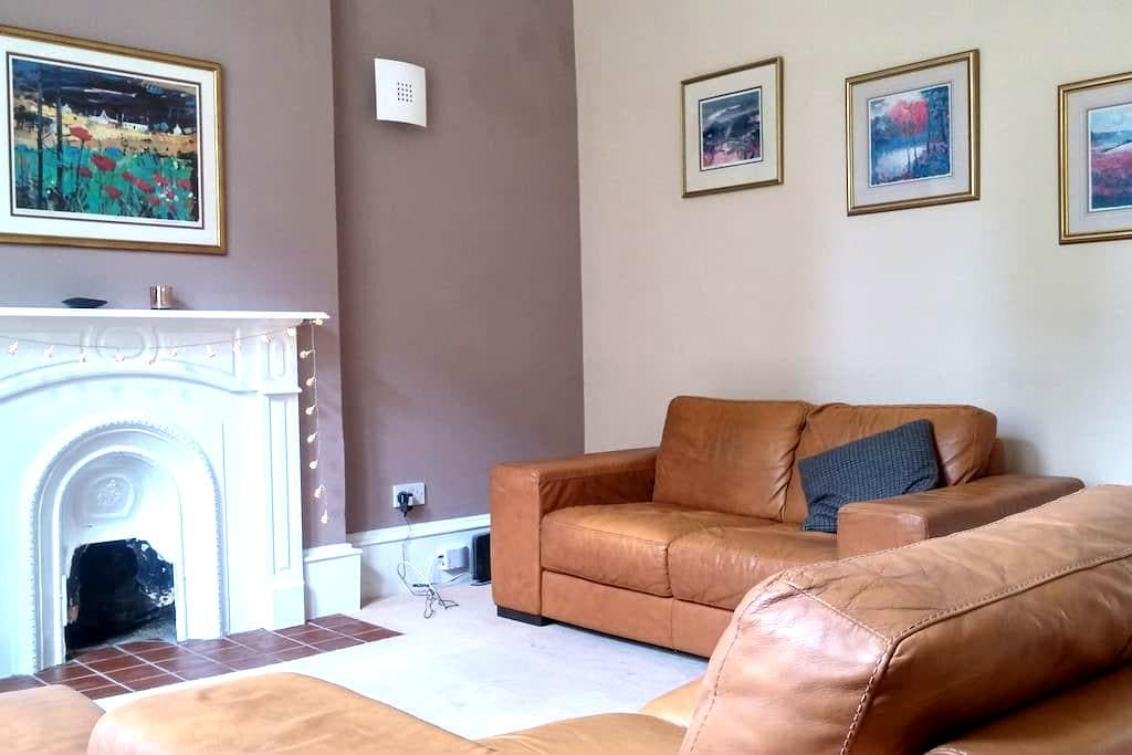 Beautiful apartment in Glasgow's cool West End - Glasgow - Appartement