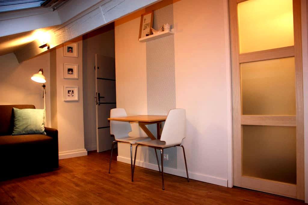 Studio proche de la gare - Valenciennes - Apartemen