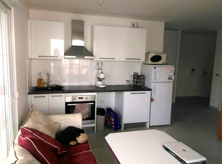 Beau studio ! - Vénissieux - Apartamento