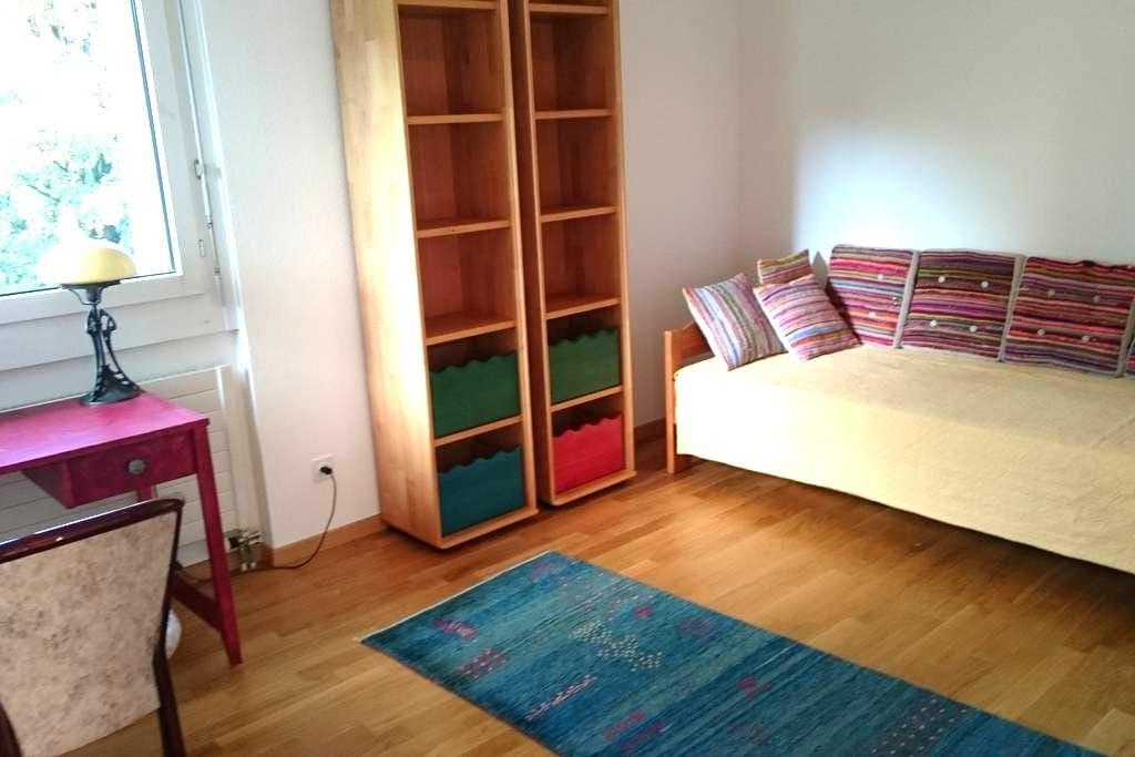 Zentral, ruhig und schöne Aussicht - Zug - Apartament
