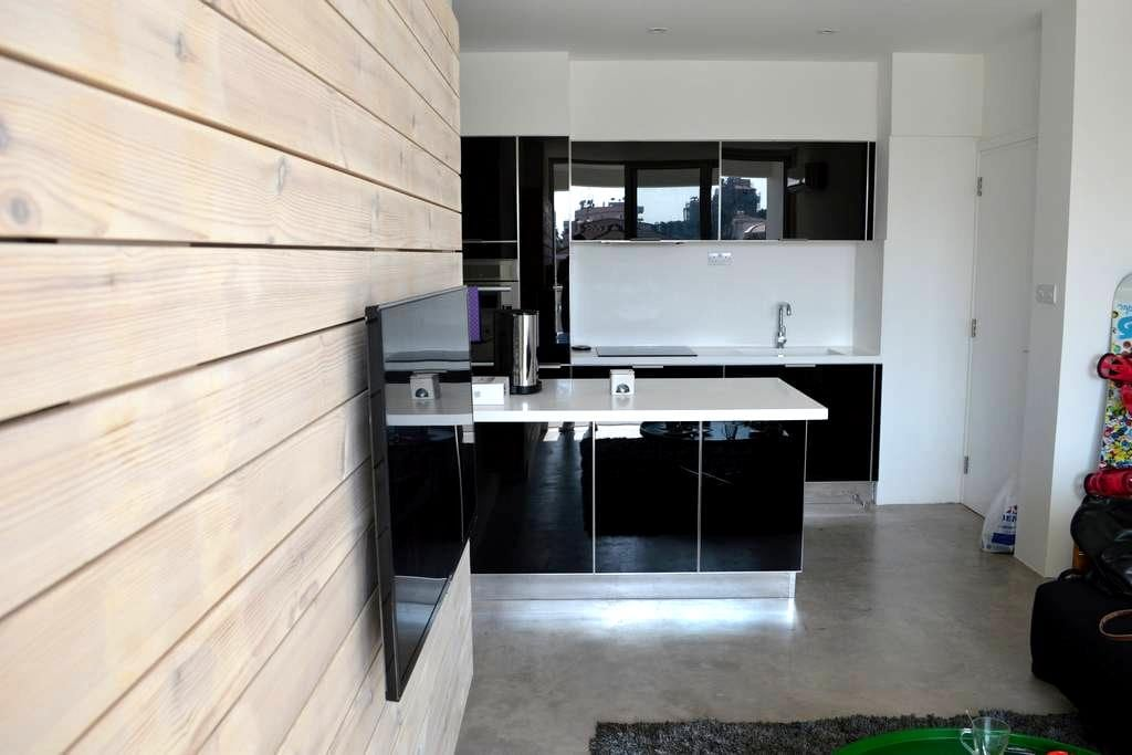 Modern Relaxing Minimal Appartment - Agios Dometios - Departamento