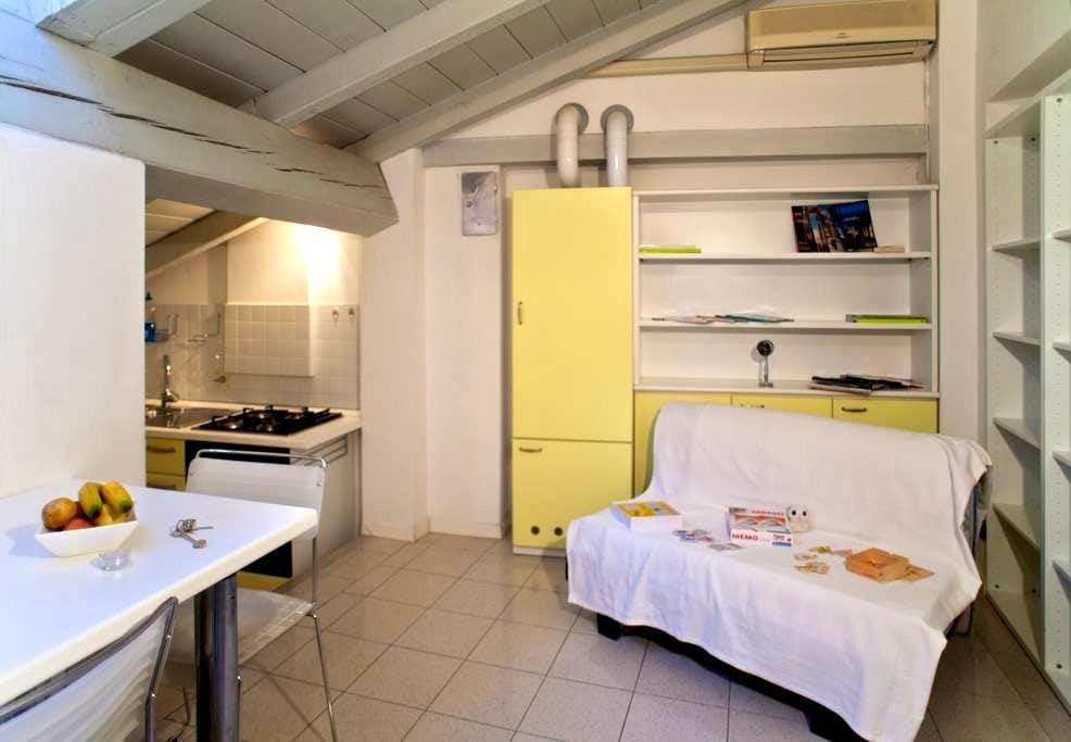 B&B Le Stanze del Carro - One bedroom apartment - Bologna - Apartment