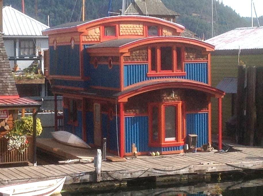 Fabulous Float-home in Cow Bay! - Cowichan Bay