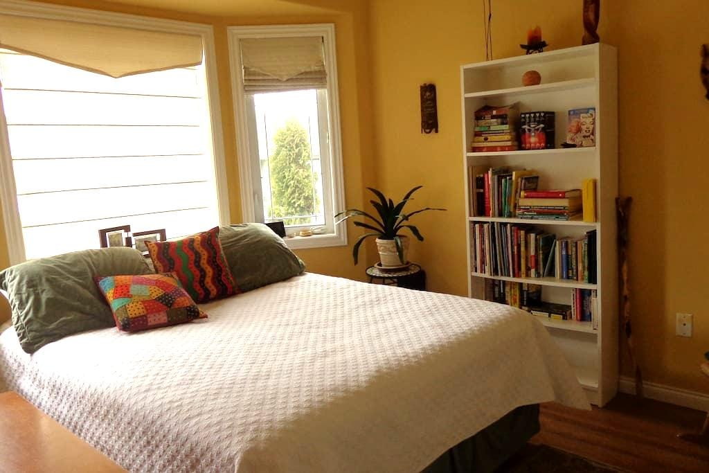 Comfy and clean on Vancouver Island - Chemainus - 独立屋