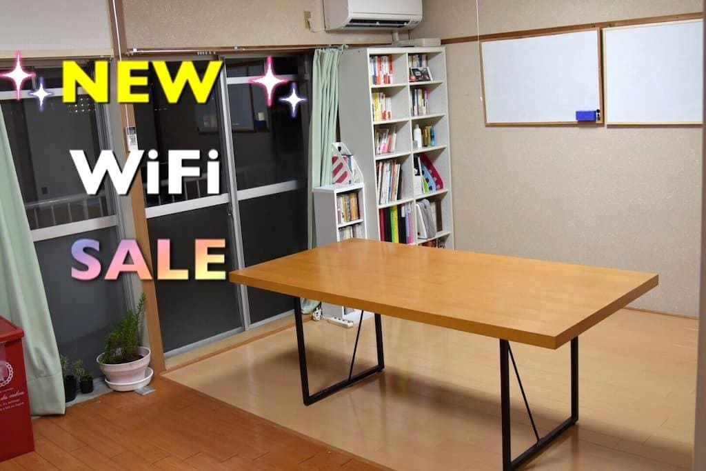 【Sale】2LDK/WiFi/2min Sta Bus/AW/NEW - 福井市 - Appartement