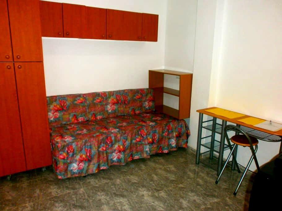 Independiente - Arrecife - Appartement