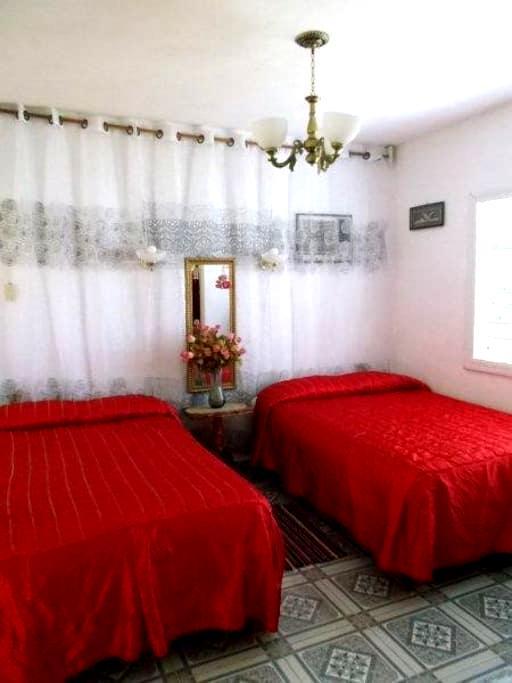 Casa Paez, ideal para toda familia. - Vinales - Haus