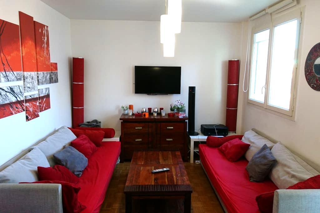 Studio cosy à nogent/marne, 15mn de paris en rer - Nogent-sur-Marne - Apartmen