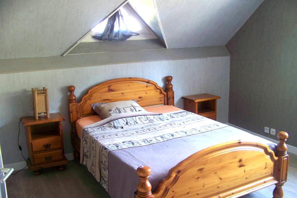 Chambre dans village champenois à 10 min de Reims - Villers-Franqueux
