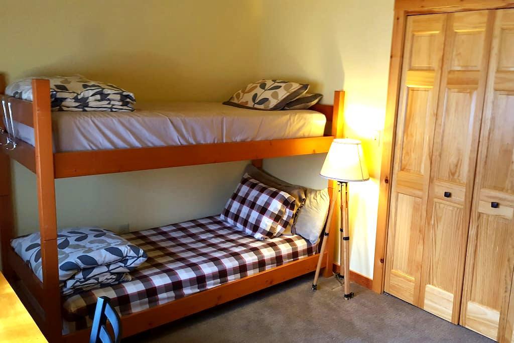 Bungalow Bunk Room - Fargo - Casa