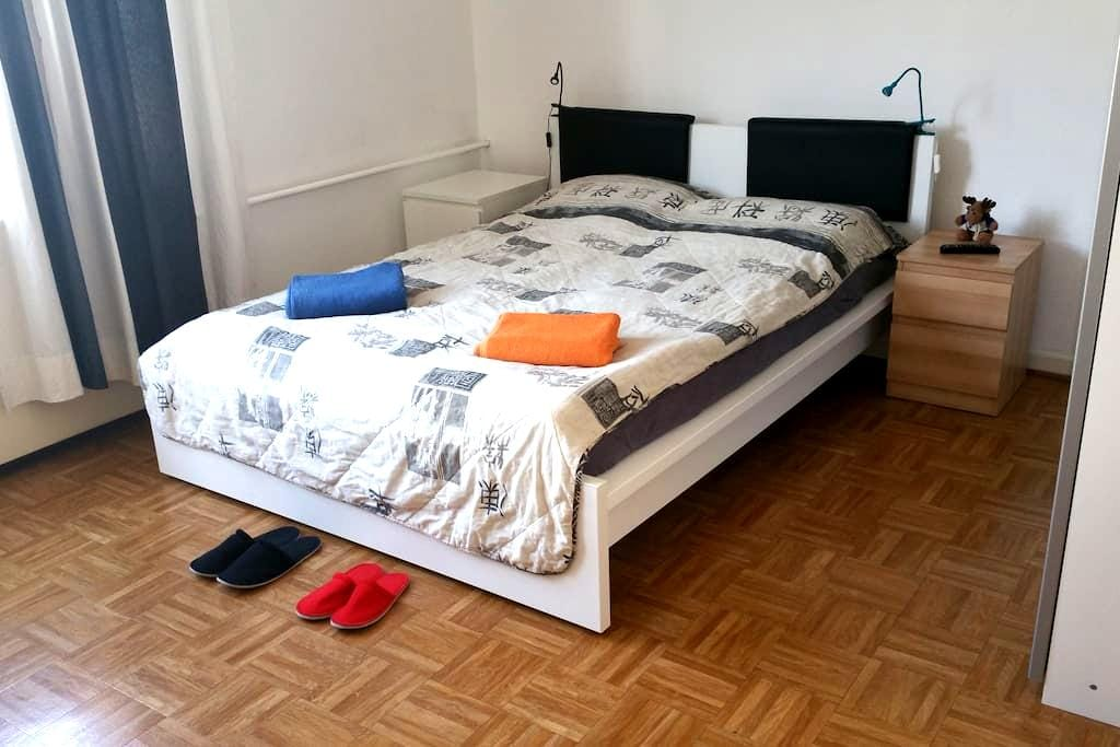 Centrally located private room! - Bochum - Apartment