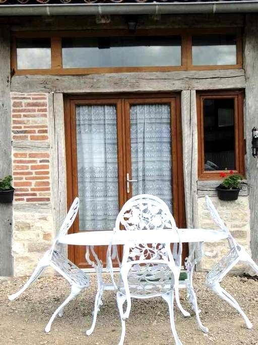 Le gîte des Maziers - Varennes-Saint-Sauveur - Casa
