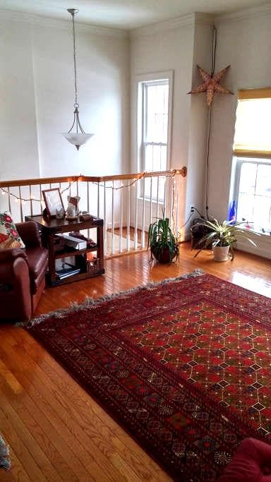 Two Private rooms that are sunny & clean - Hanover