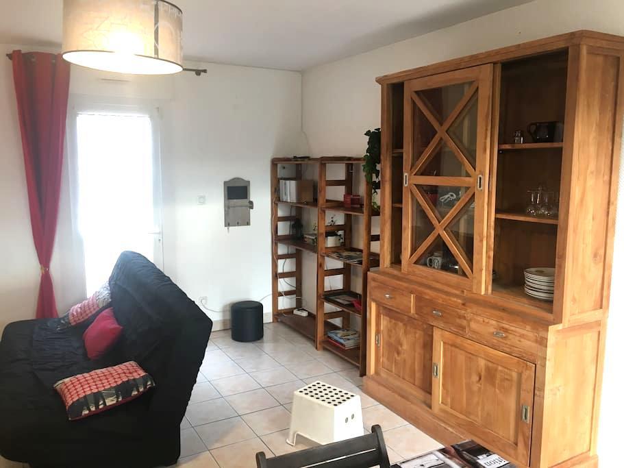 Appartement 10 min du Futuroscope - Migné-Auxances - 一軒家