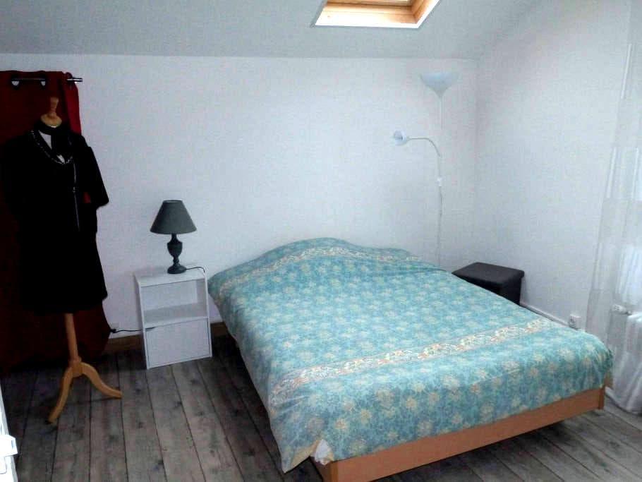 Chambre dans pavillon en meulière - Villeneuve-le-Roi - Dom