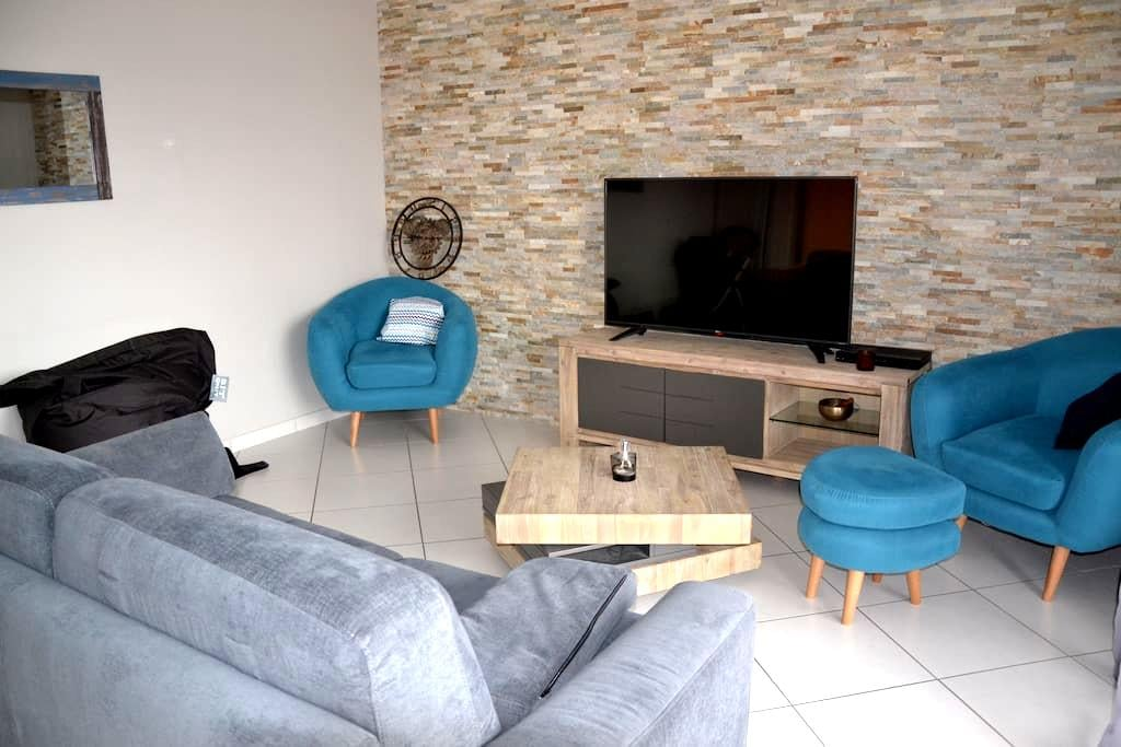 Appartement calme, proche transports/  Eurexpo - Saint-Priest - Διαμέρισμα