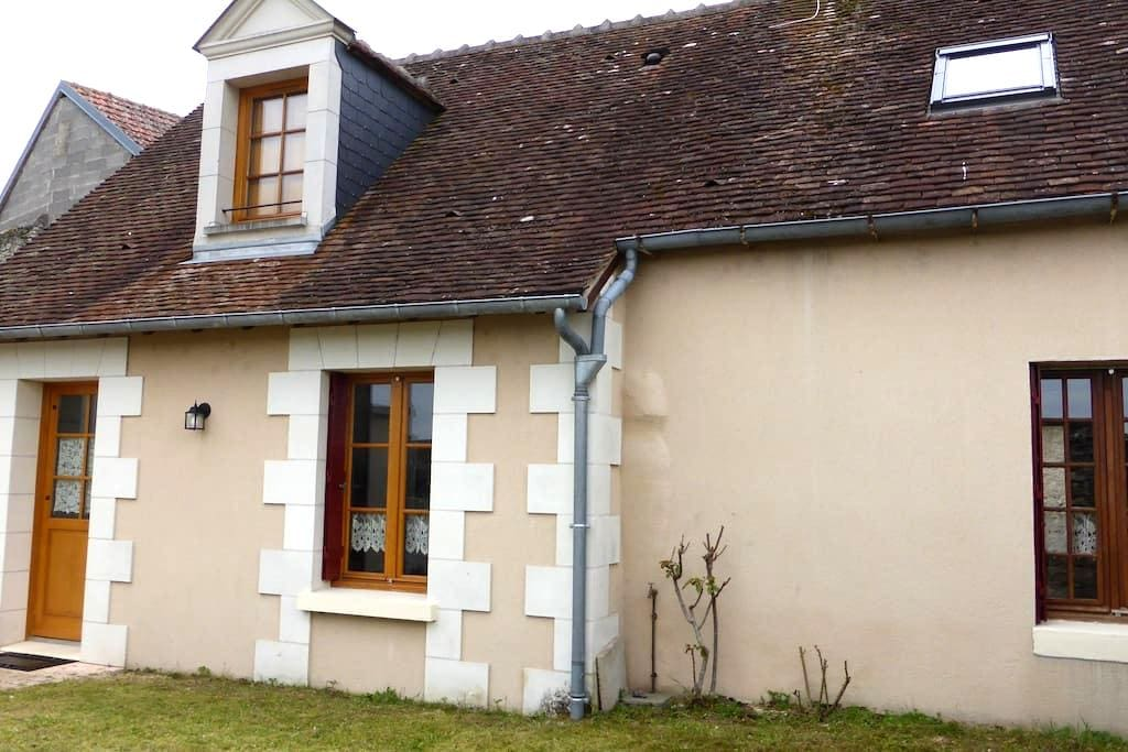charmante maison vue sur le Cher - Selles-sur-Cher - Talo