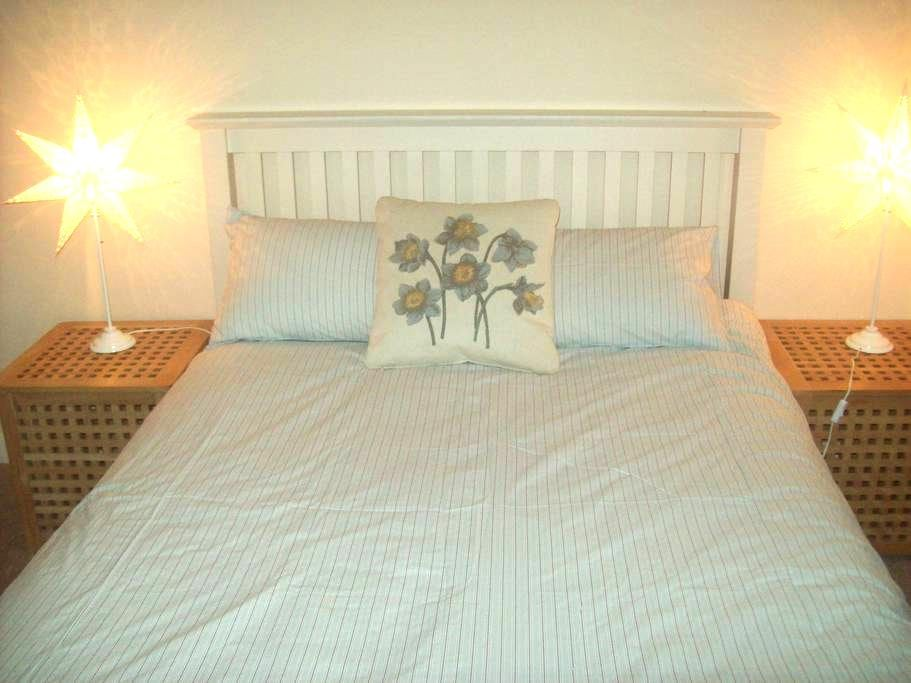 A Quiet Comfortable Double Room - Reading - Byt
