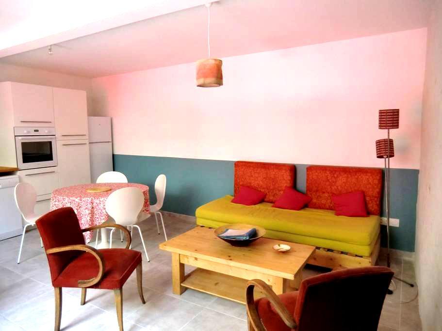 Gîte T2, village proche Perpignan - Baixas - บ้าน