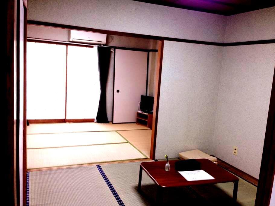 Japanese WASHITU 4adult ¥8900~ - Ibaraki-shi - Lägenhet