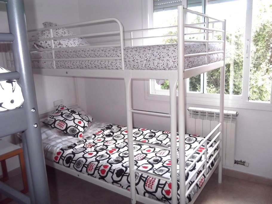 Private Room for Friends or Family - Viladecans