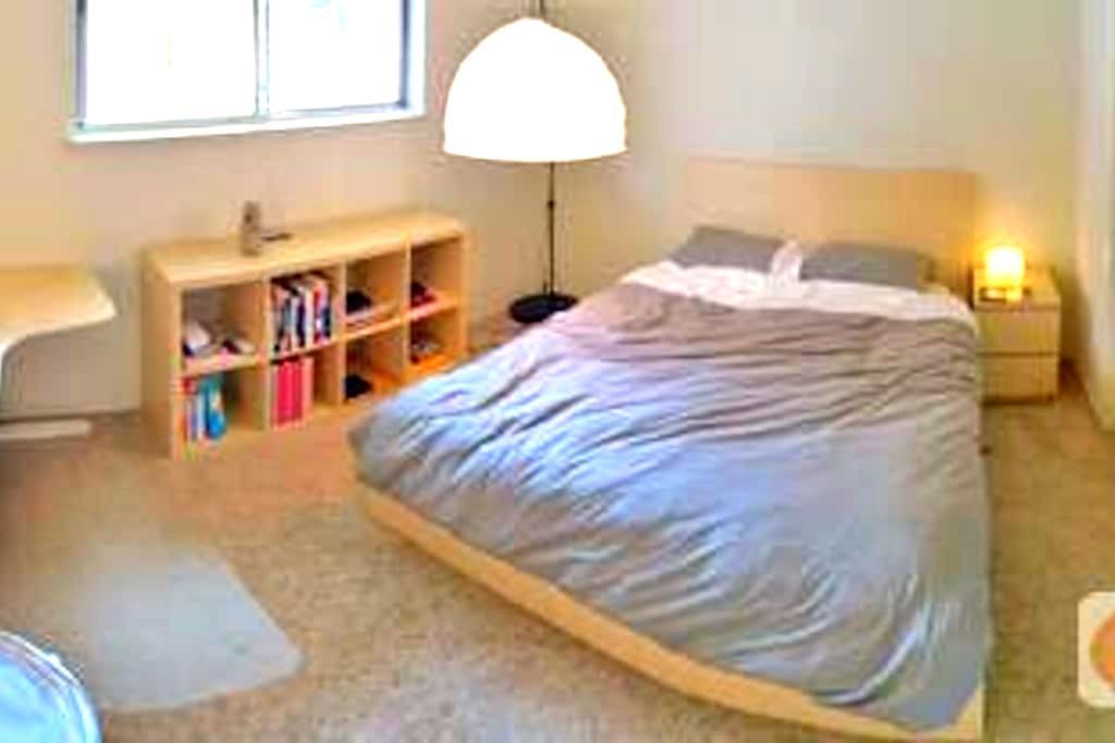 Belmont sweet Bedroom, 0.5 BA - 贝尔蒙特 - 公寓