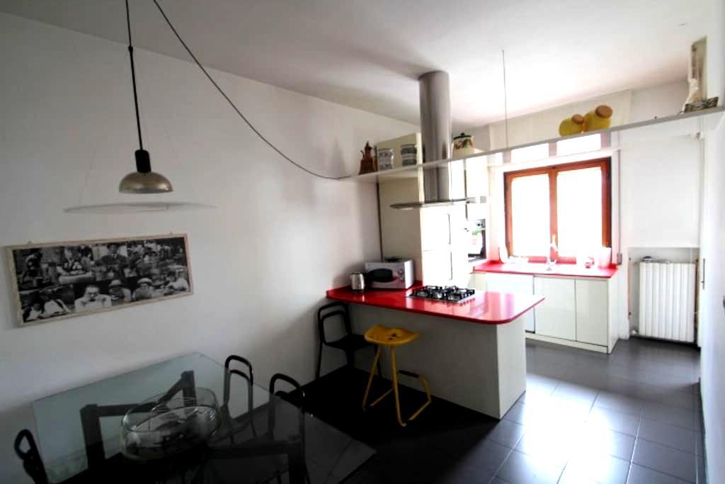 A casa di Anna - L'Aquila - ที่พักพร้อมอาหารเช้า