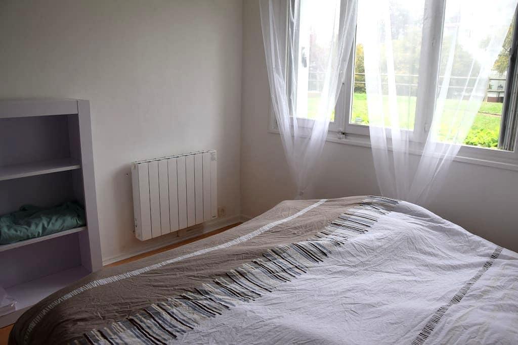 A 15' de Paris centre,lit dans salon avec vrai lit - Fontenay-sous-Bois - Appartamento