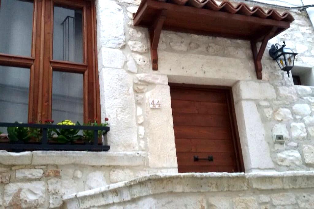 Donna Maria - Turi - บ้าน