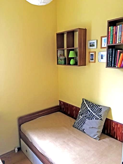 Small room for 1 in the city center - Bratislava - Apartment