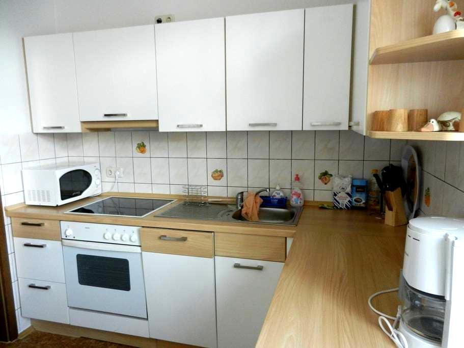 Wohnung all incl. für Städte-Touris - Zwickau - Apartment