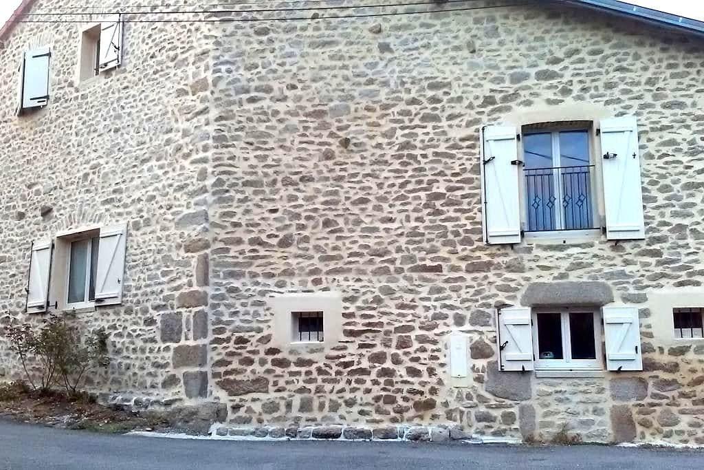 CHAMBRE DANS MAISON EN PIERRE - Razès - Rumah