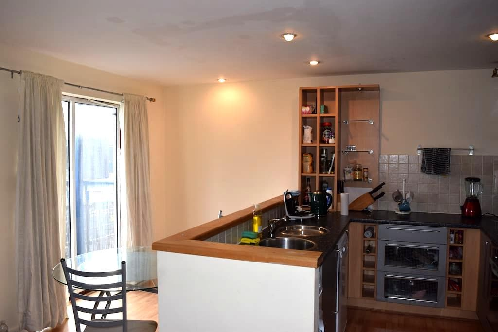 Cosy flat walking distance to town - Manchester - Aparthotel