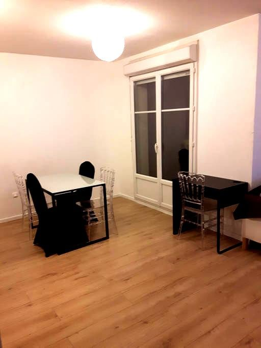 Charmant F2 résidence privé,très calme,hypercentre - Liévin - Apartment