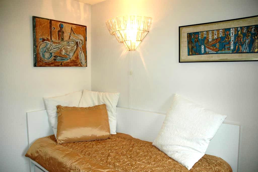 Nice room: breakfast+P+WiFi - Rijswijk - Haus