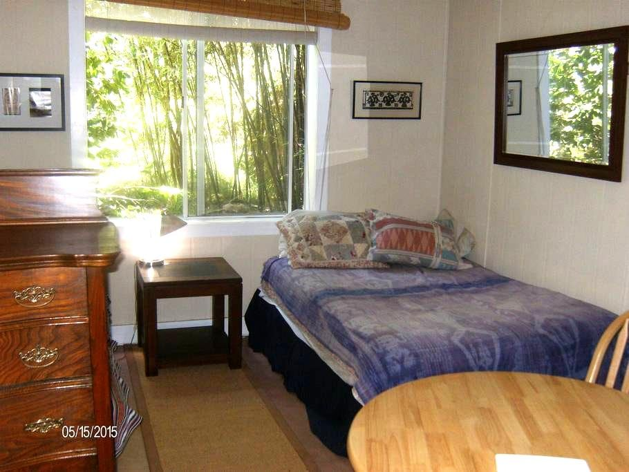 Felton redwoods retreat - Felton - Casa